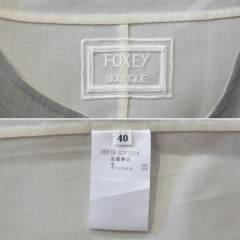 FOXEY フォクシー コート Noble Gray R2-20428B